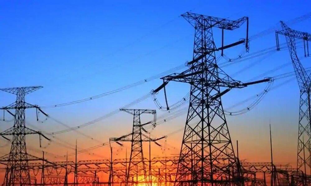 Electricity Subsidy Yojana