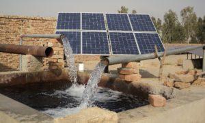 Kusum Solar Pump Yojana