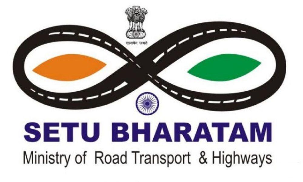 Setu Bharatam Yojana