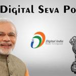 Digital Seva Portal