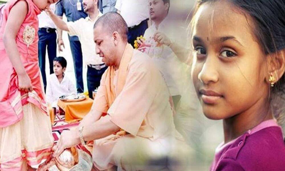 Bhagyalakshmi Yojana