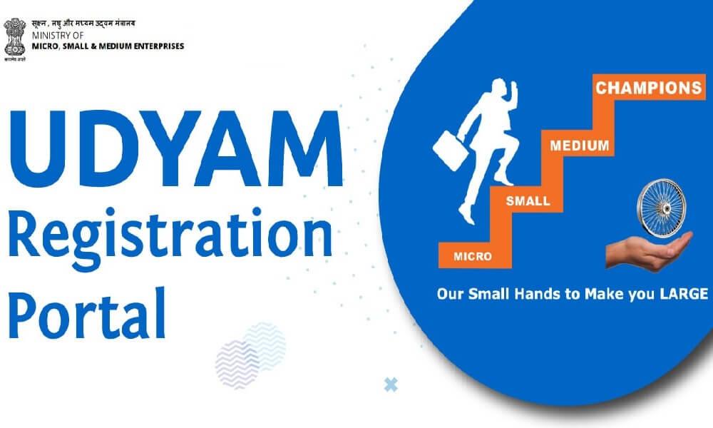 Udyam Registration Online Portal