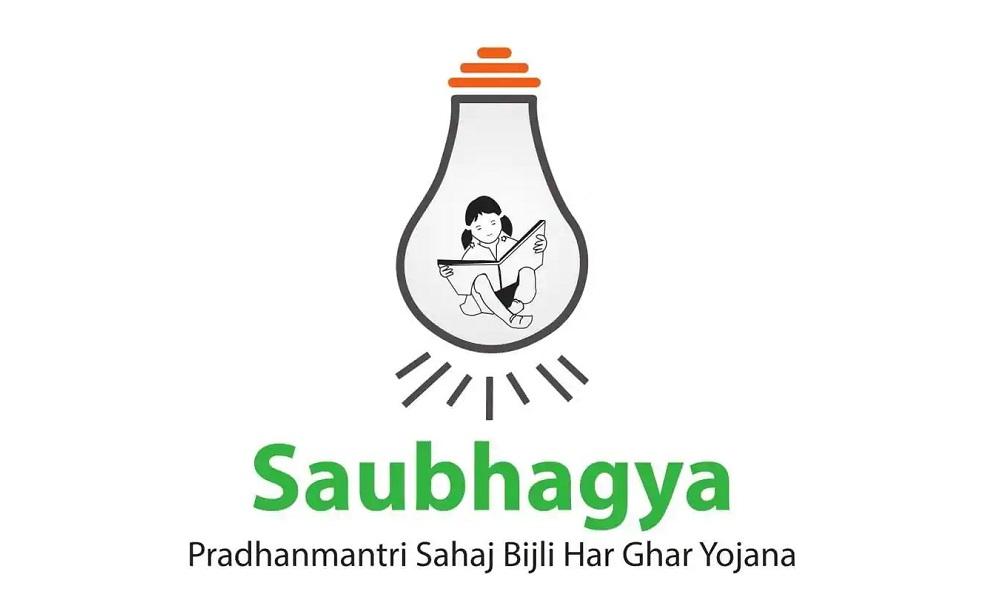 PM Saubhagya Yojana