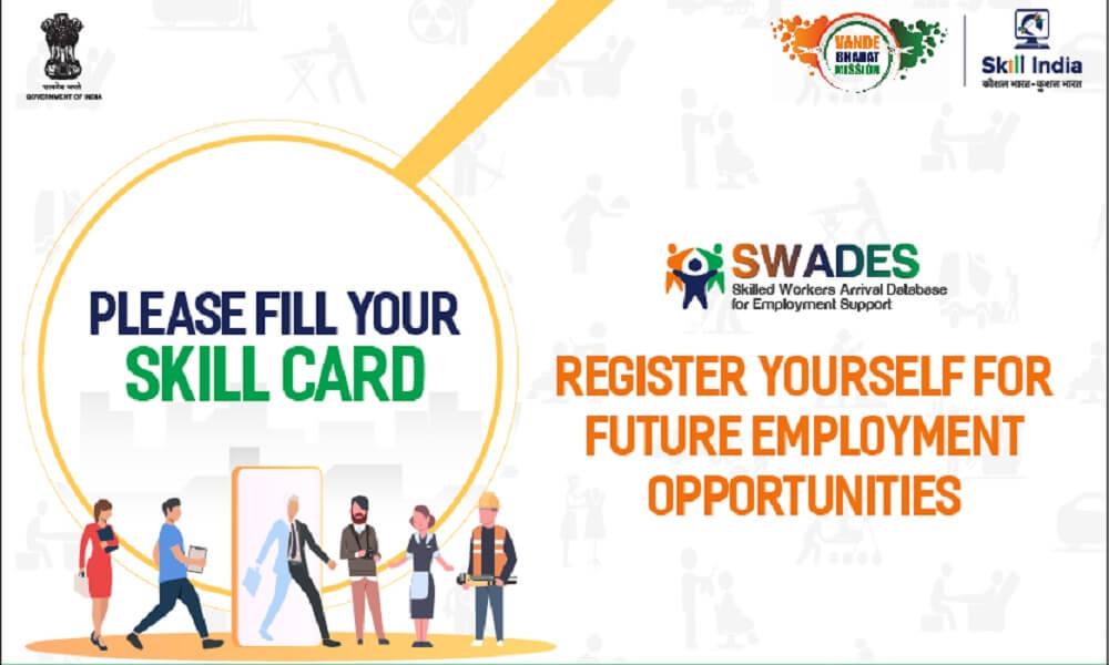 Swades Skill Card Scheme