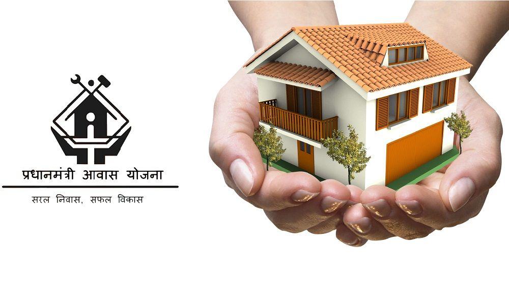 Awas Yojana Maharashtra