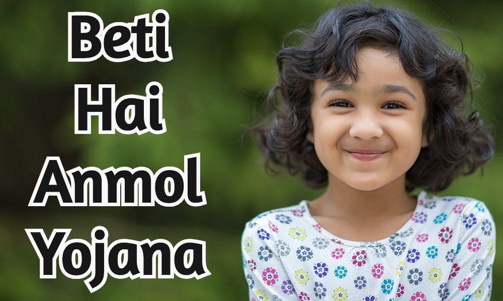 Beti Hai Anmol Yojana