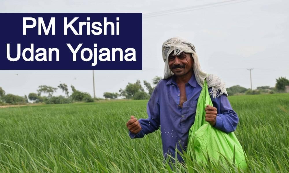 PM Krishi Udan Yojana