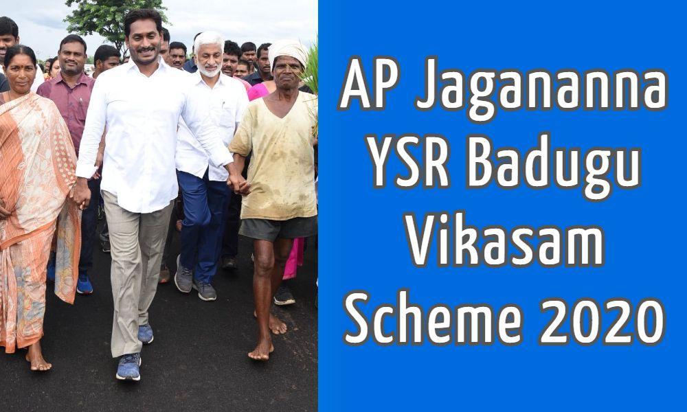 AP Jagananna YSR Badugu Vikasam Scheme