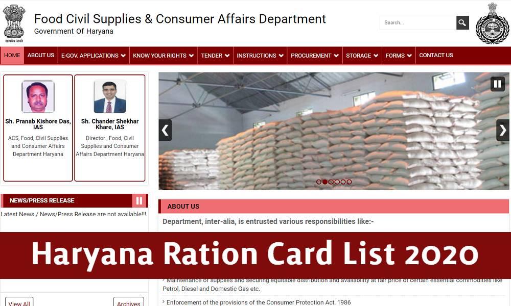 Haryana Ration Card