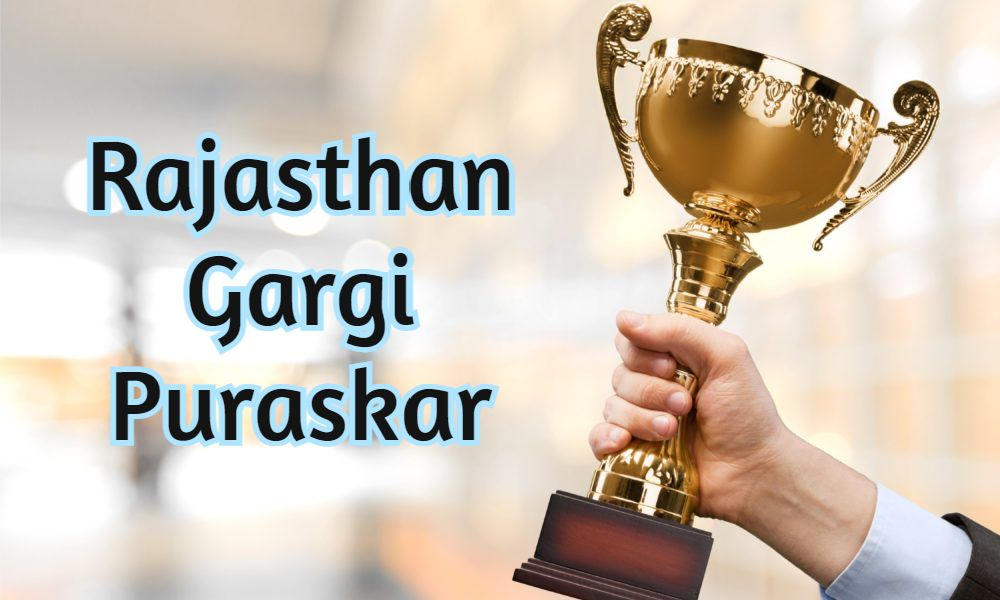 Rajasthan Gargi Puraskar