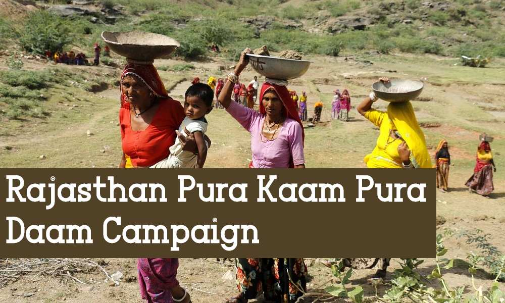 Rajasthan Pura Kaam Pura Daam Campaign