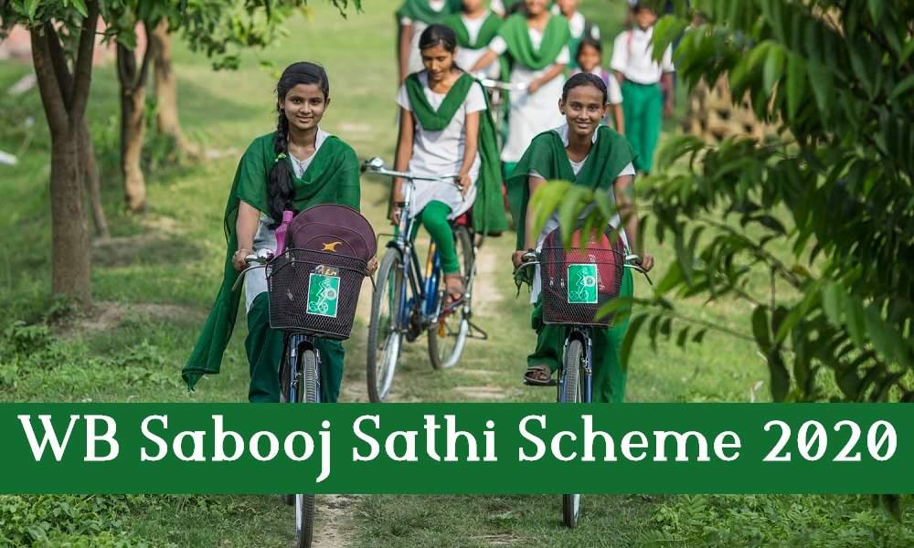 Sabooj Sathi Scheme
