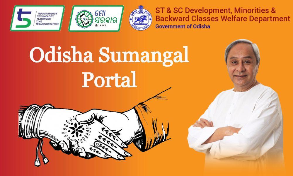 Sumangal Portal
