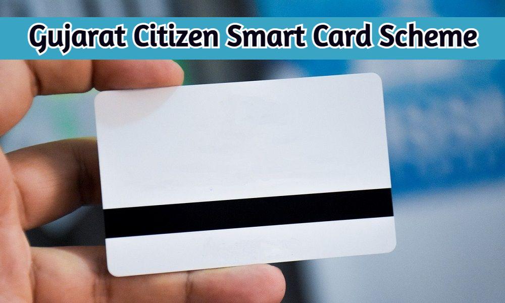 Gujarat Citizen Smart Card