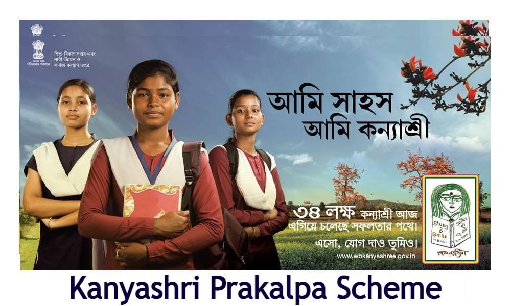 Kanyashri Prakalpa Scheme