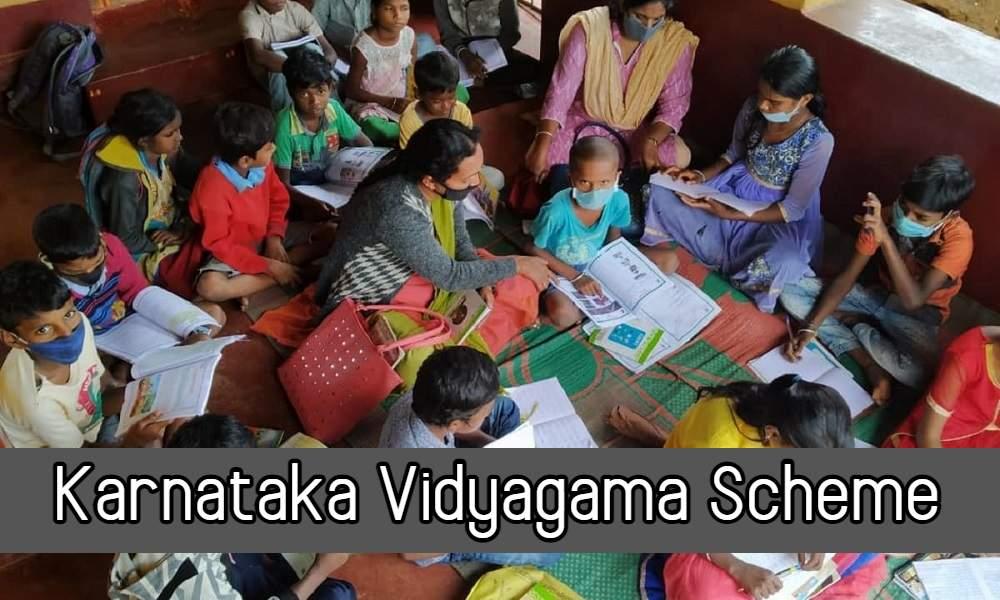 Karnataka Vidyagama Scheme