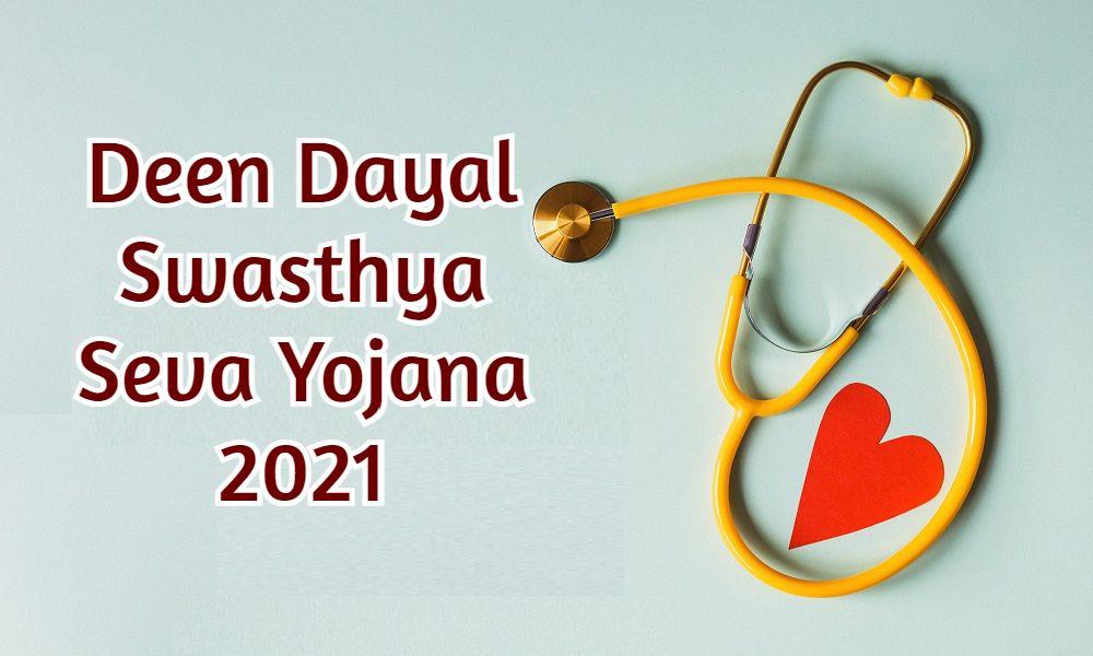 Deen Dayal Swasthya Seva Yojana
