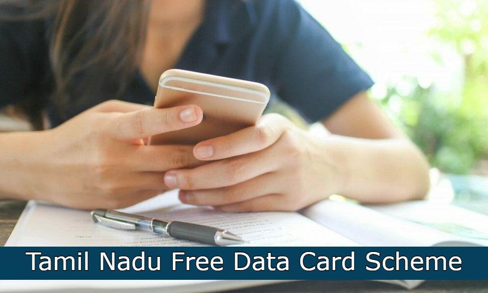 Free Data Card Scheme