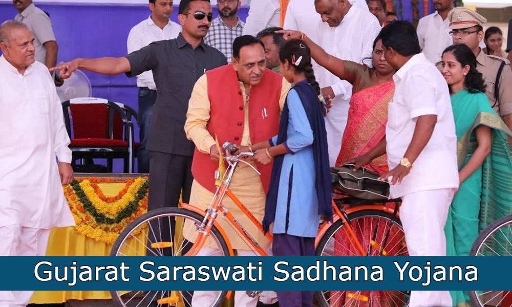 Saraswati Sadhana Yojana