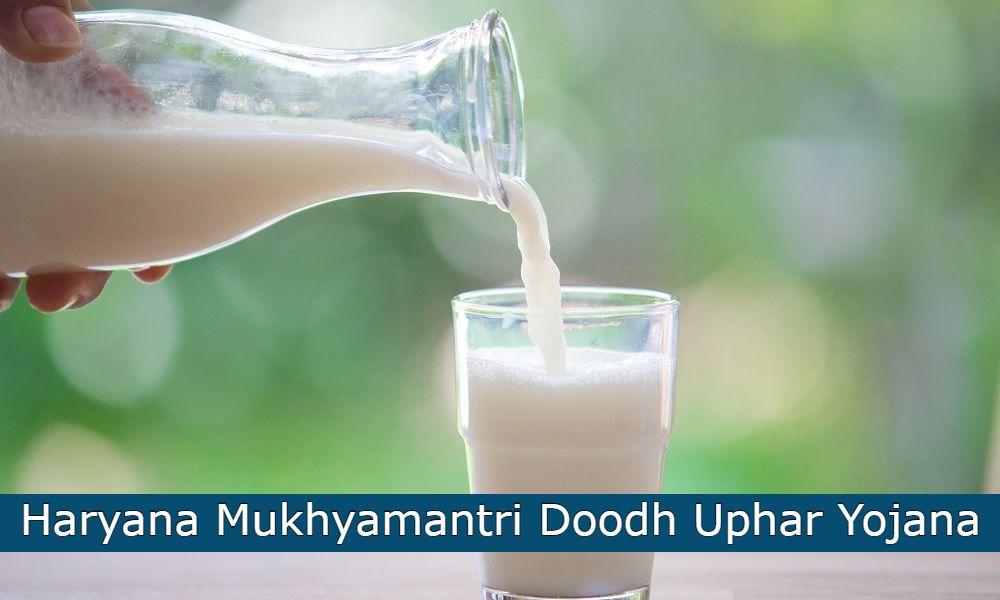 Haryana Mukhyamantri Doodh Uphar Yojana