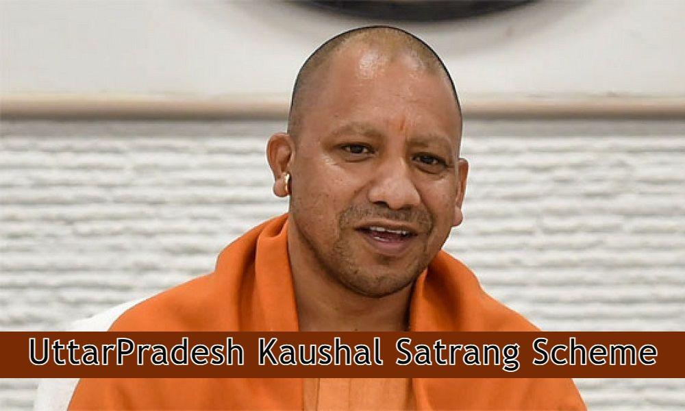 Kaushal Satrang Scheme