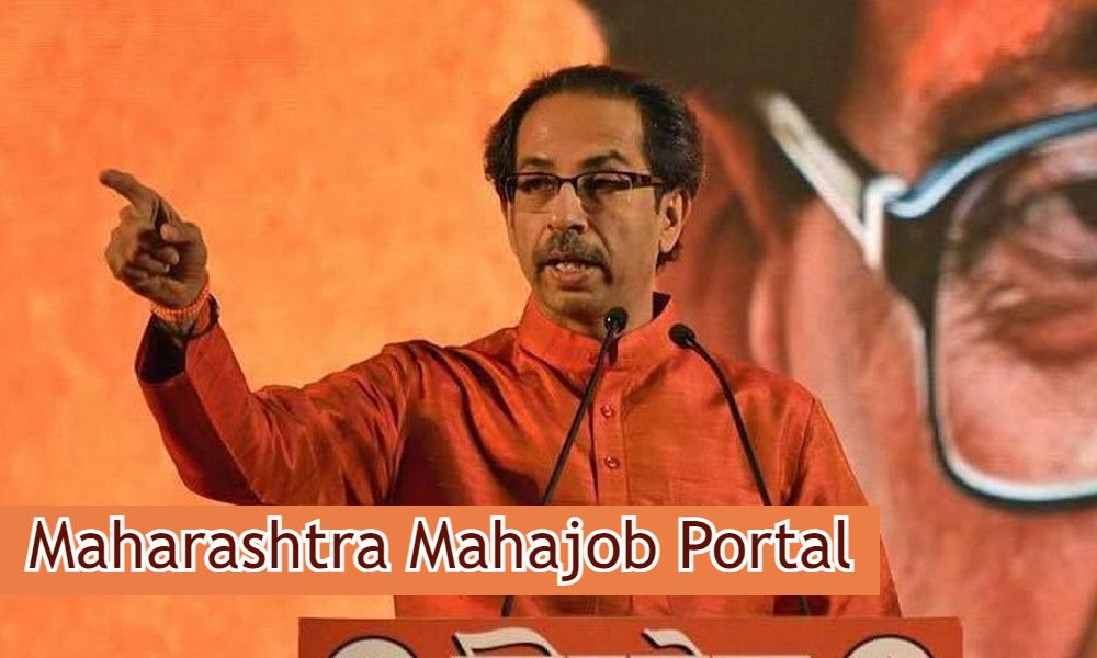 Maharashtra Mahajob Portal
