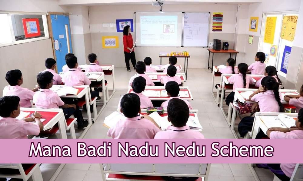 Mana Badi Nadu Nedu Scheme
