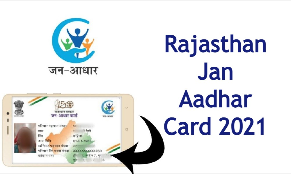 Rajasthan Jan Aadhar Card