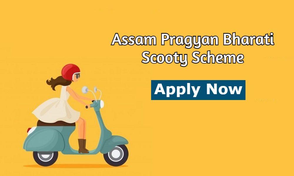 Pragyan Bharati Scooty