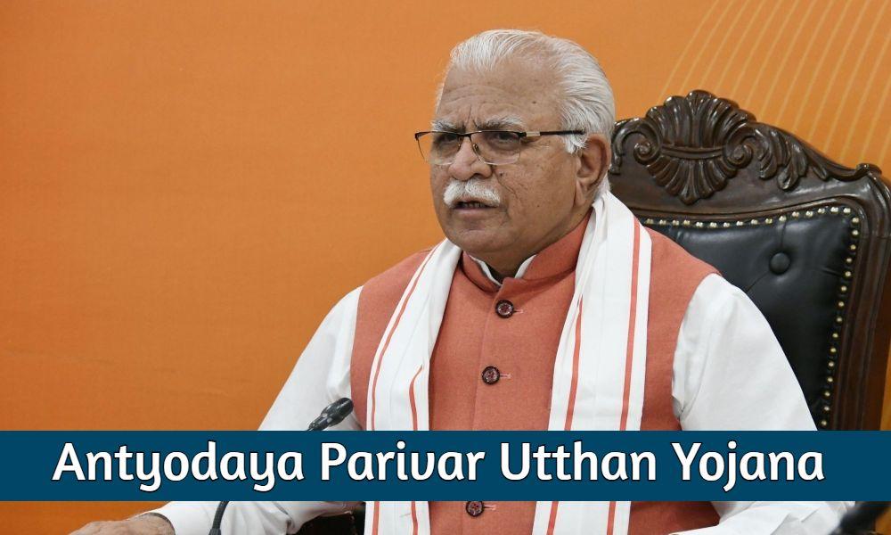 Antyodaya Parivar Utthan Yojana