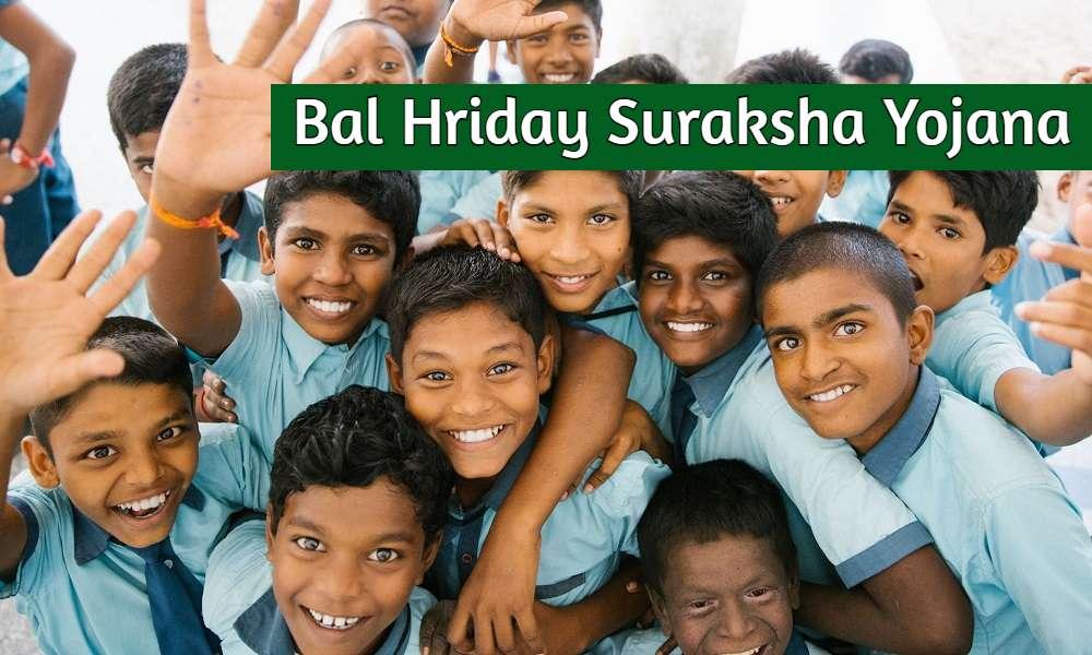 Bal Hriday Suraksha