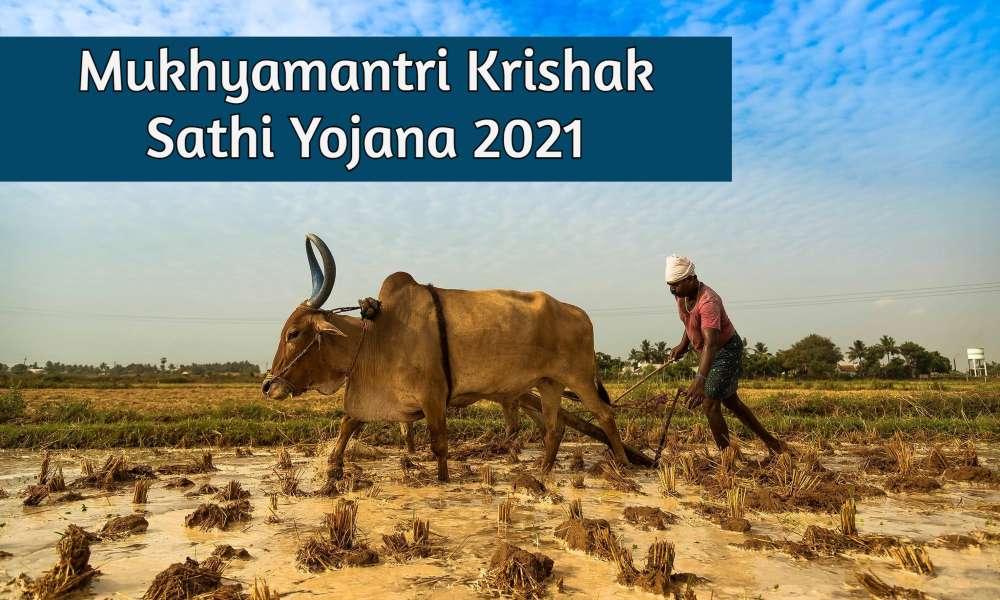 Krishak Sathi Yojana