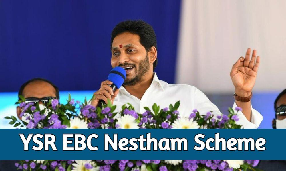 Nestham Scheme