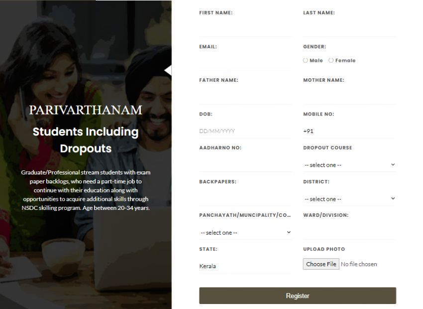 This image has an empty alt attribute; its file name is Parivarthanam-Scheme-1.jpg