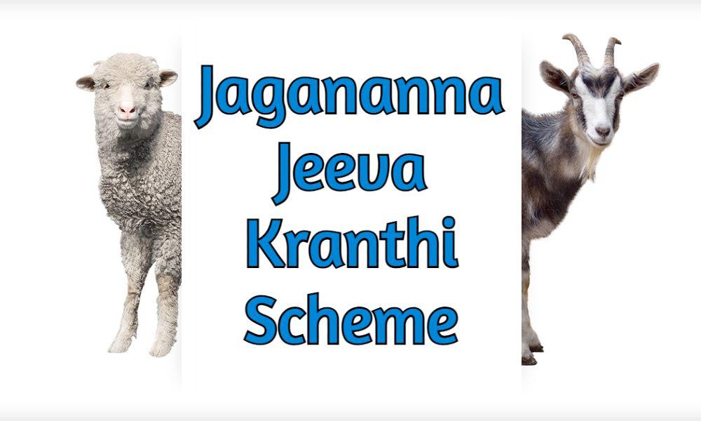 Jagananna Jeeva Kranthi Scheme