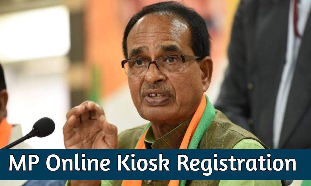 MPOnline Kiosk Registration