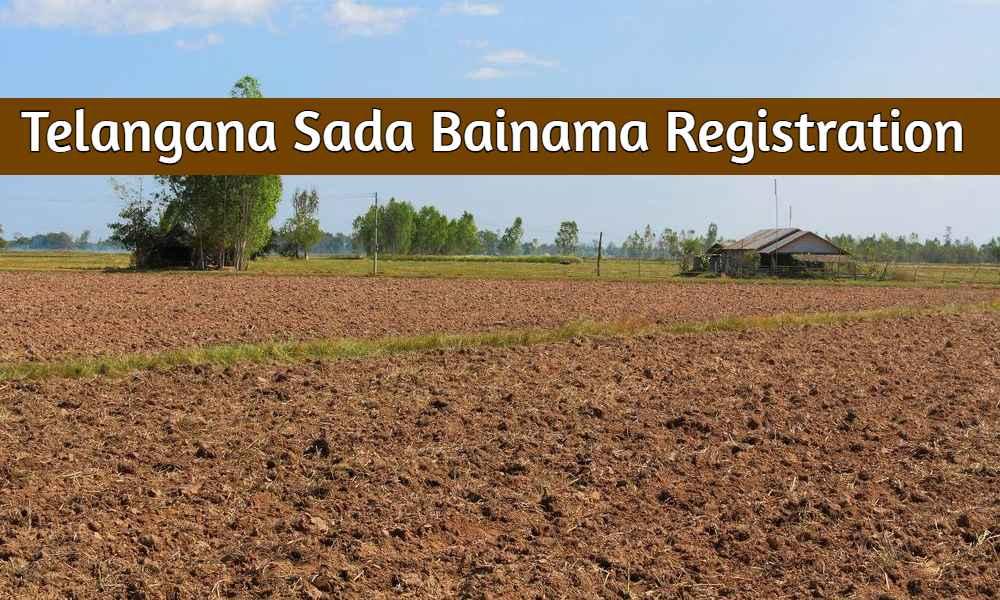 Sada Bainama Registration