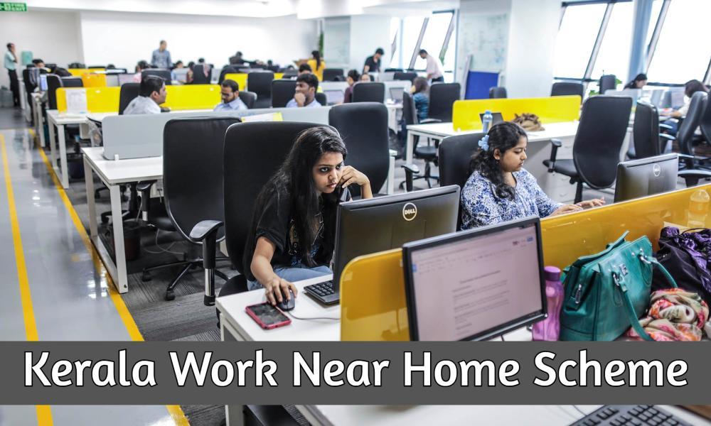 Kerala Work Near Home Scheme