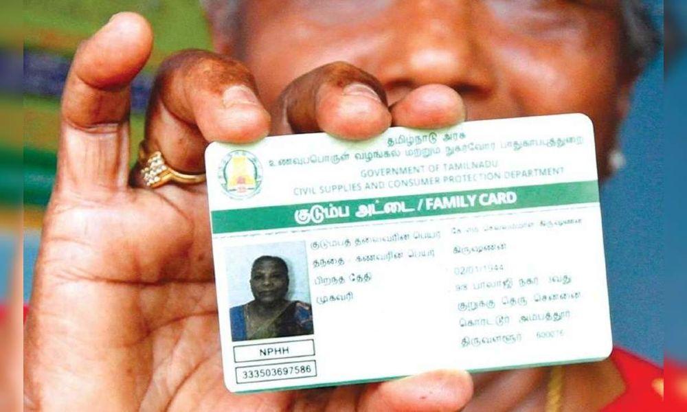 Tamil Smart Ration Card