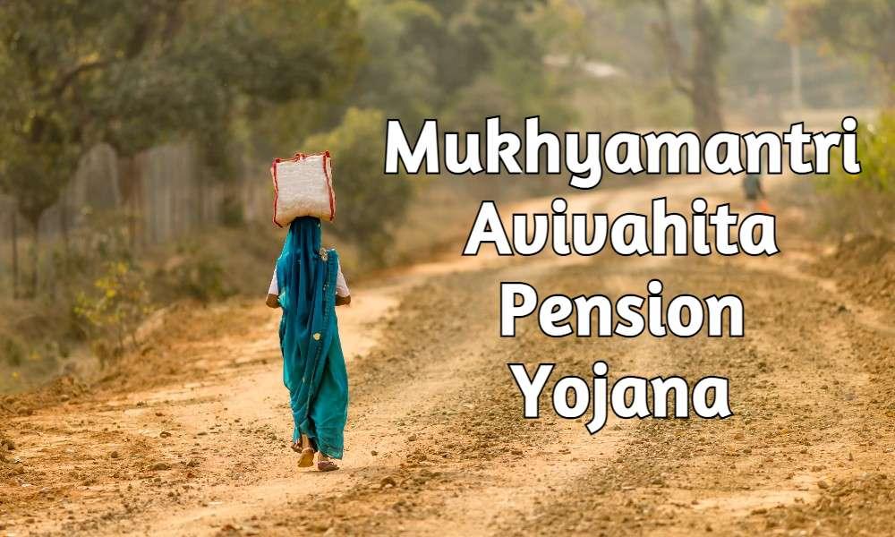 Avivahita Pension Yojana