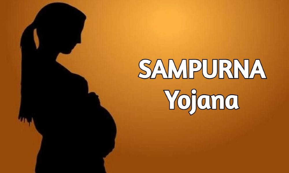 SAMPURNA Yojana