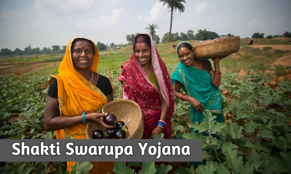 Shakti Swarupa Yojana