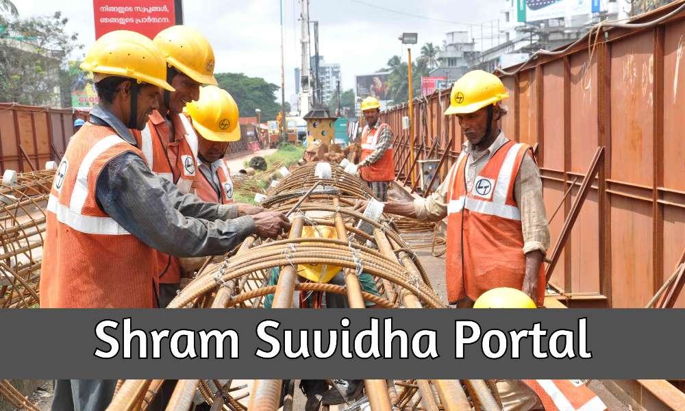 Shram Suvidha Portal