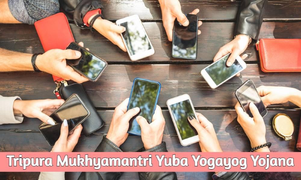 Yuba Yogayog Yojana