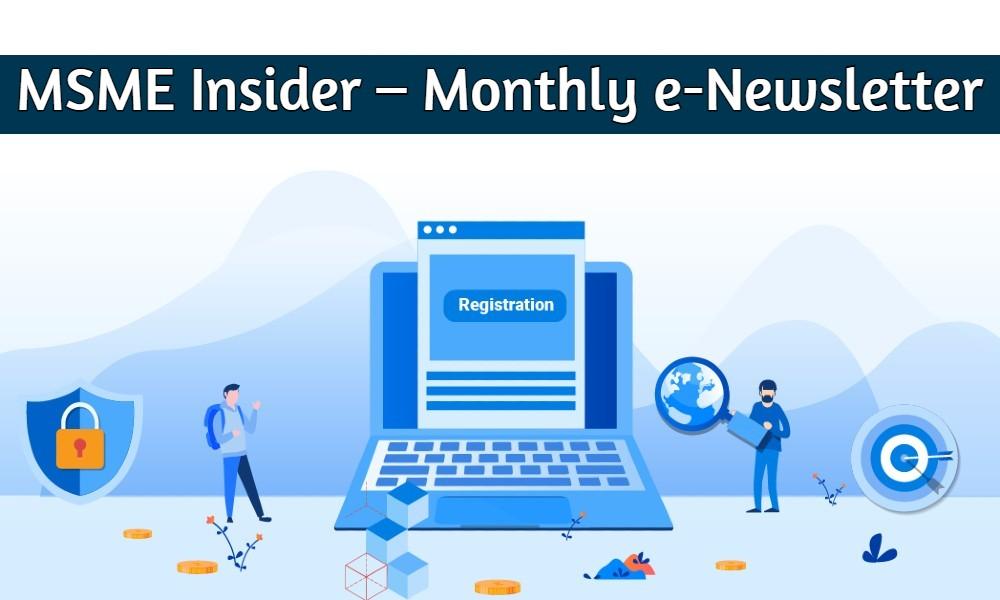 MSME Insider