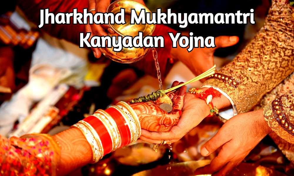 Mukhyamantri Kanyadan Yojna