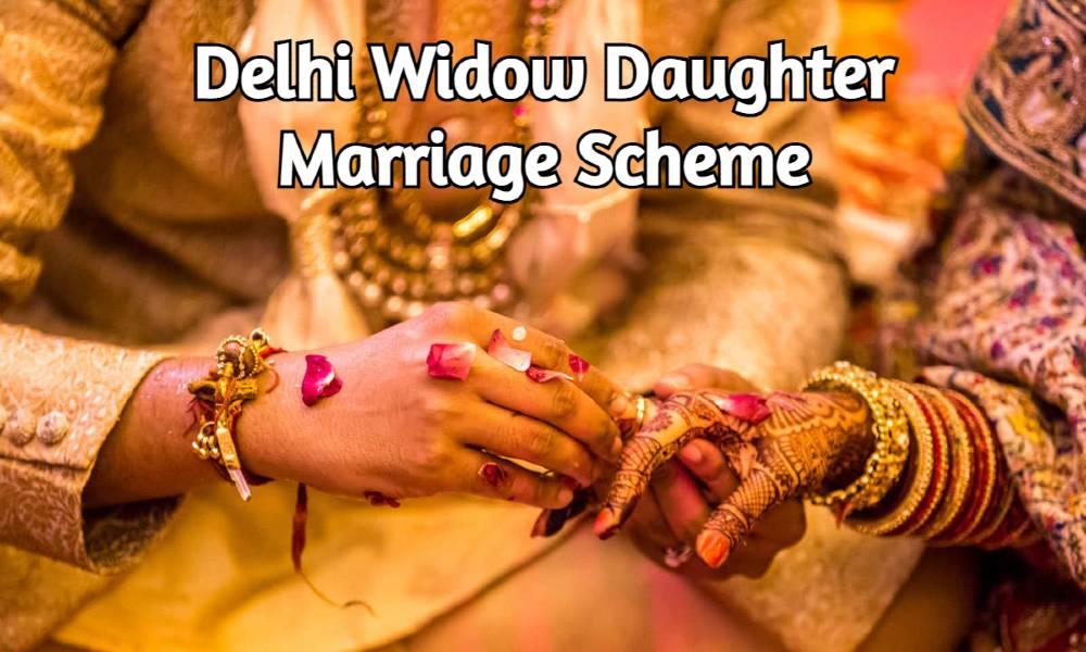 Widow Daughter Marriage Scheme