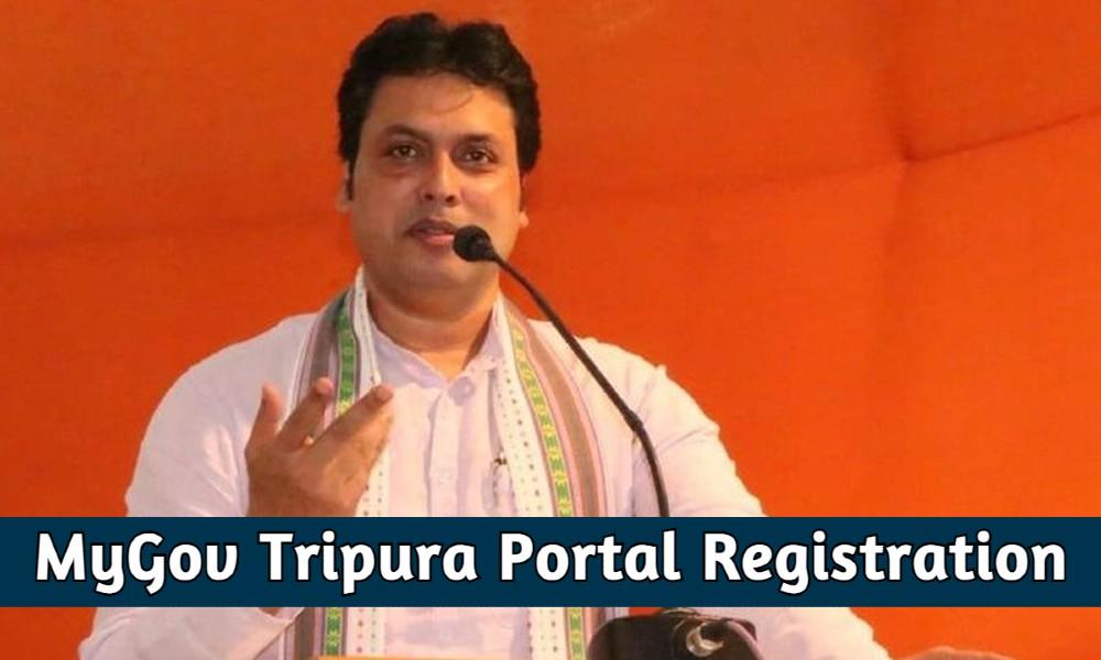 MyGov Tripura Portal Registration